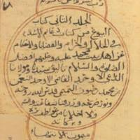 Today in history: Fatimid jurist Qadi al-Nu'man passed away
