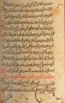 Al-Numan's Tarbiyat, 10th majlis copied in 1858. Image: The Ismailis: An Illustrated History