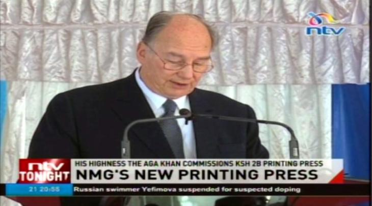 Remarks by His Highness the Aga Khan at the Ceremony Commissioning the new Printing Press for the Nation Media Group (Nairobi, Kenya)