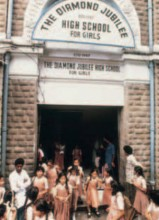 Diamond Jubilee High School for Girls (Photo: AKES)
