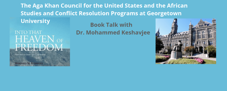 Georgetown University to hold Book Discussion with Dr. Mohammed Keshavjee