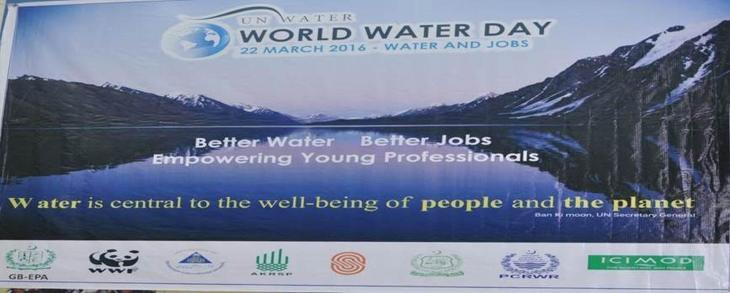 "Gilgit Serena Hotel celebrates ""World Water Day"""