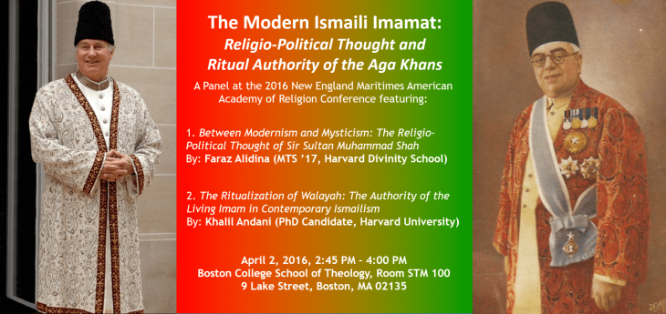 "Khalil Andani and Faraz Alidina to present on ""Modern Ismaili Imamat"" at the American Academy of Religion Conference in Boston"