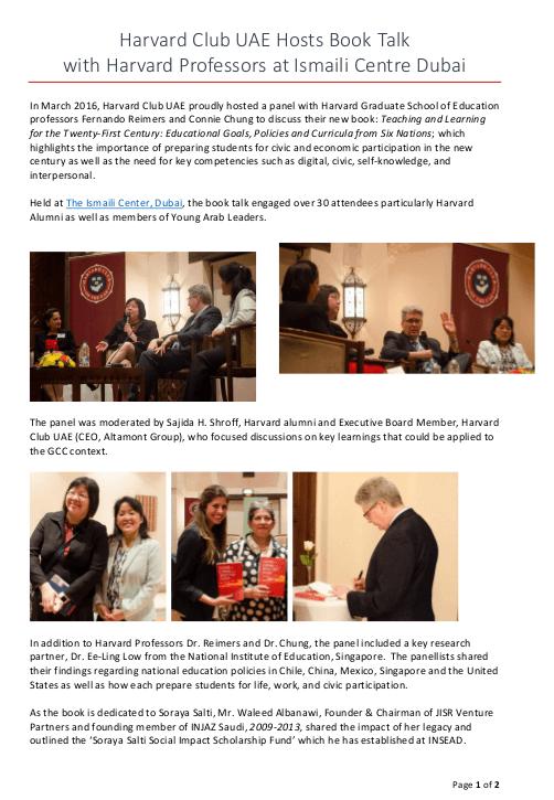 Harvard Club UAE Hosts Book Talk with Harvard Professors at Ismaili Centre Dubai