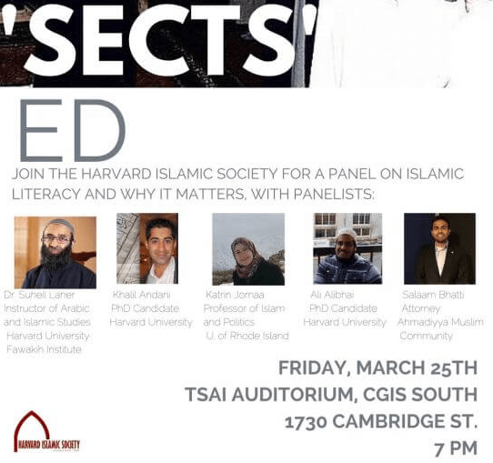 Khalil Andani to present at Harvard Islamic Society's intra-Muslim event
