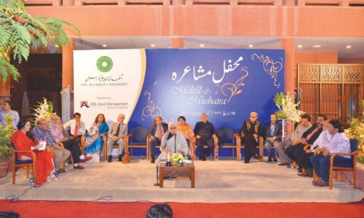Mehfil-e-Mushaira (Urdu Poetry-telling) at Aga Khan University, Karachi