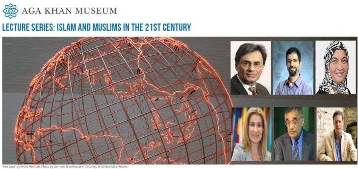 Aga Khan Museum Explores Islam and Muslims Today