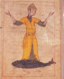 The constellations Andromeda and Pisces, folio from al-Sufi's book, ca. 1450 Iran. Aga Khan Museum