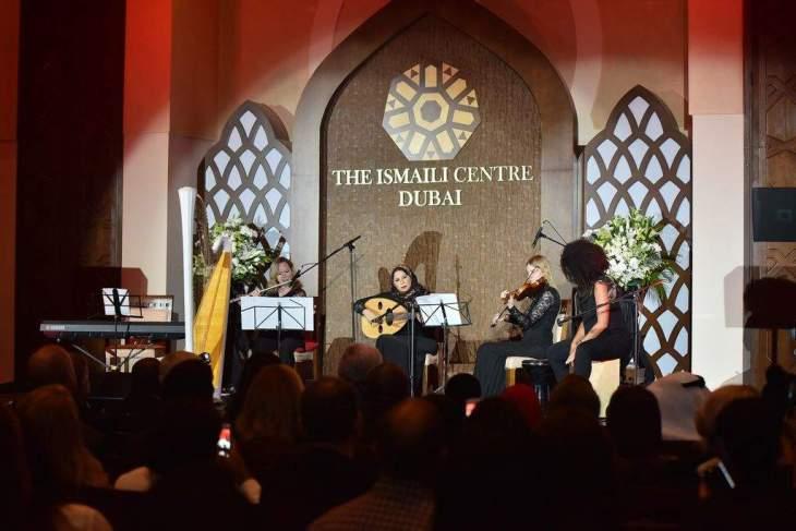 Ismaili Centre Dubai hosts all-female quartet