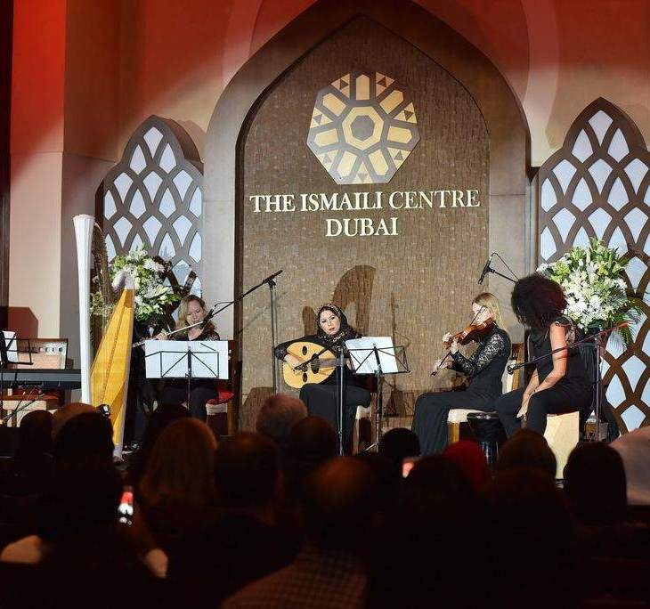 Ismaili Centre Dubai hosts all-female quartet