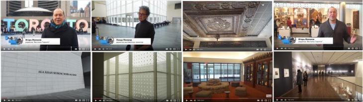 Russian television program in Canada, showcases the Aga Khan Museum | TV Vestnik