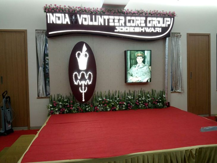 India Taj Ismaili Volunteer Core Group Melavdo (get-together)