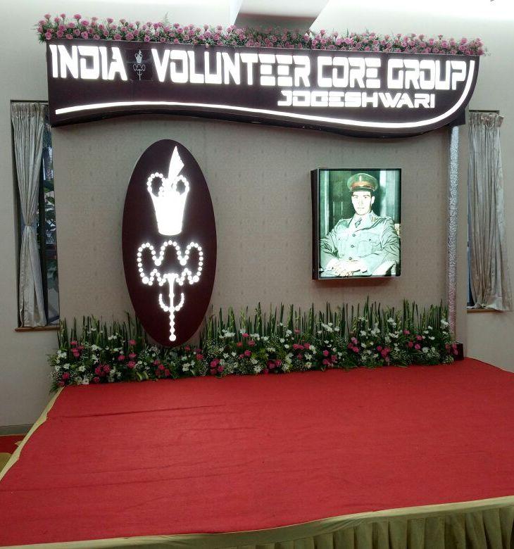 India Taj Ismaili Volunteer Core Group Melavdo (get-together)