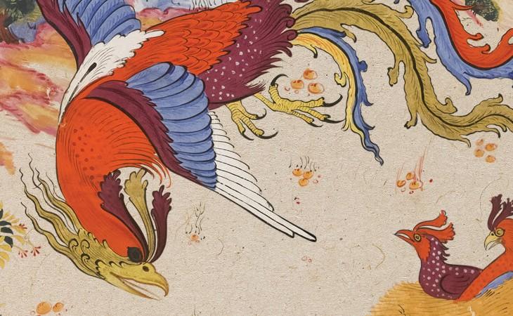 Marvelous Creatures: Animals in Islamic Art, at the Aga Khan Museum Toronto