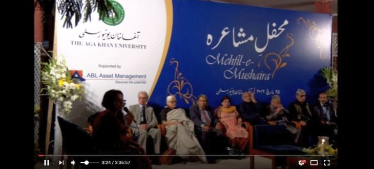 Video: Mehfil-e Mushaira (Urdu Poetry Session) at the Aga Khan University in Karachi