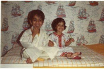 """Jamil and Alia Juma have lived around the world, but they spent their early years in Vancouver, where their parents dressed them in pajamas purchased on a business trip to Hong Kong. Jamil describes his childhood as """"magical,"""" recalling how he would find deer passing through the backyard."""