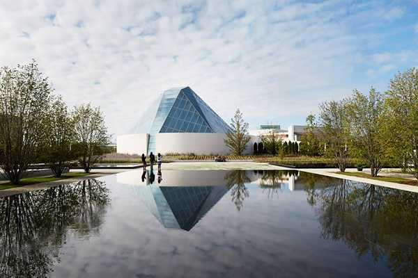 Three-Day Weekends from Chicago - Aga Khan Museum Toronto