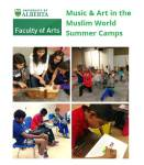Join Karim Gillani in 2016 Music & Arts in the Muslim World Summer Camp at University of Alberta