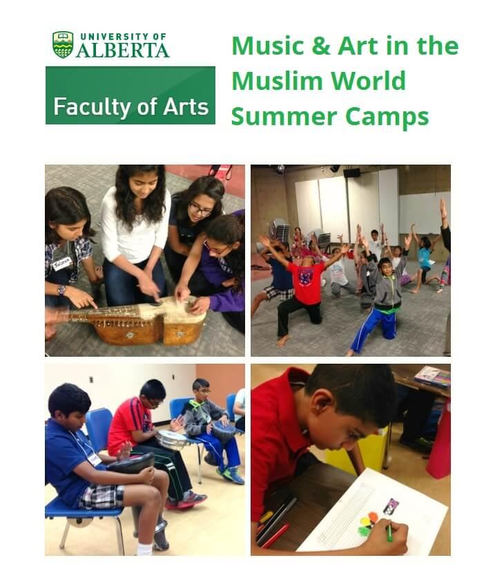 Join Karim Gillani in 2016 Music & Arts in the Muslim World Summer Camp at University of Alberta