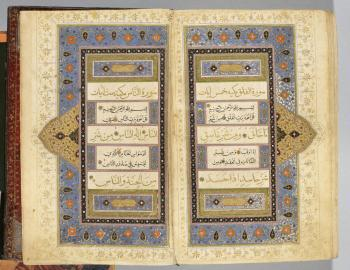 Manuscript of a Qur'an - India - 1681