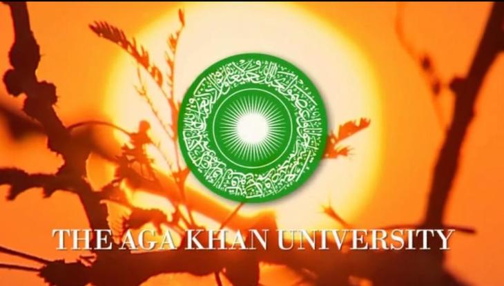 AKDN's University Network: aku.edu's refreshed website launched