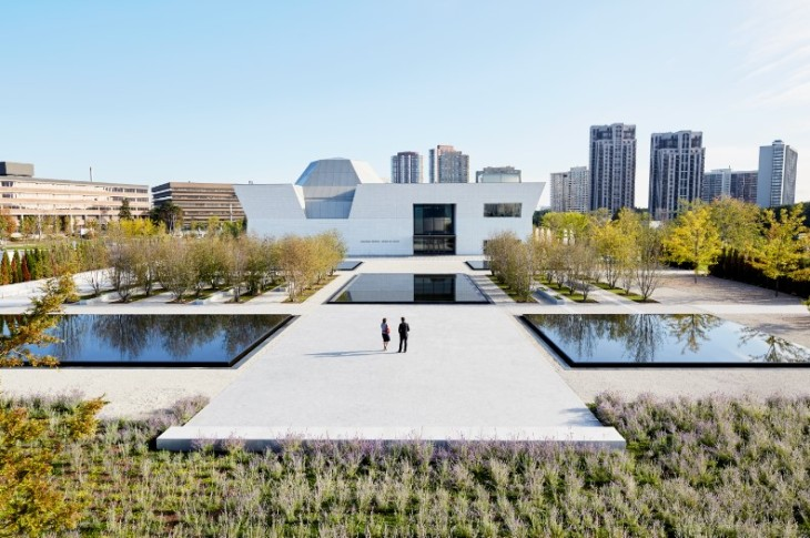 Tour of Aga Khan Museum, Ismaili Centre and Park with Shamez Mohamed of Imara