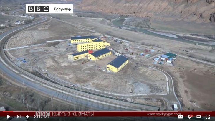 BBC News visited University of Central Asia's inaugural campus in anticipation of its undergraduate launch in September 2016