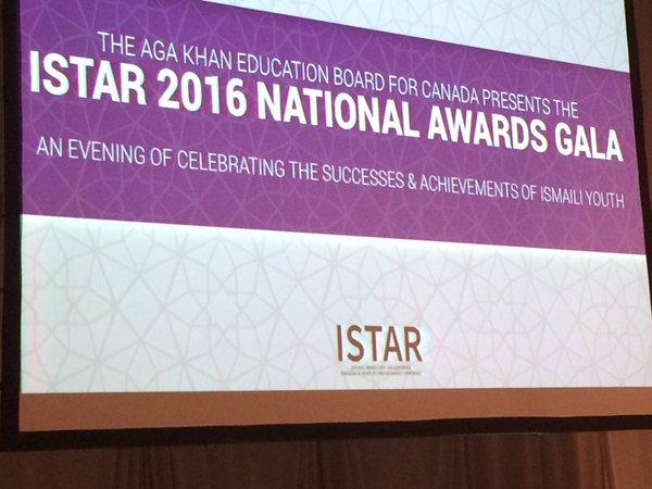 ISTAR Awards 2016