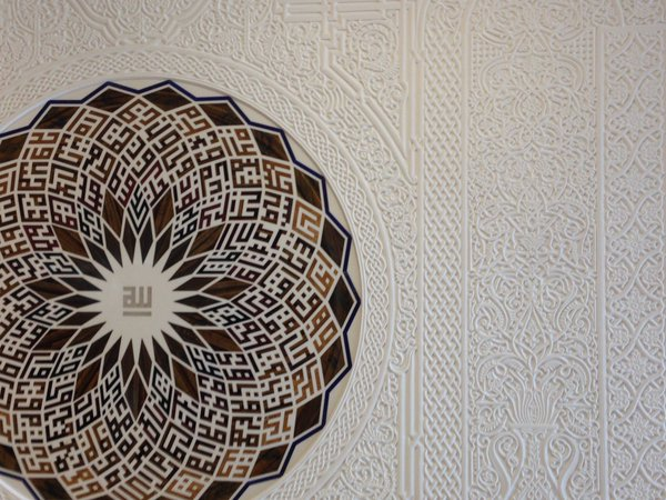 Images & Commentary from Members-only Tour of Aga Khan Museum, Ismaili Centre and Park with Shamez Mohamed of Imara