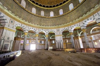 Interior of the Dome of the Rock. Photo: Sacred Sites