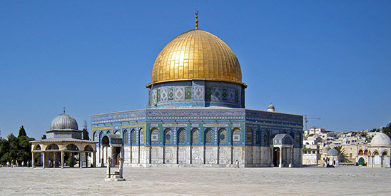 Dome of the Rock. Photo: Archnet