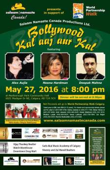 Salaam Namaste Canada presents Fundraising Dinner and Musical Evening in support of World Partnership Walk Calgary