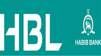 Habib Bank acquires majority shares of First MicroFinance Bank - Signing Ceremony with Princess Zahra & Prince Rahim Aga Khan