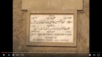 """Navroz Na Din Sohamna"" - Who wrote this Ginan? Where? When? Why?"
