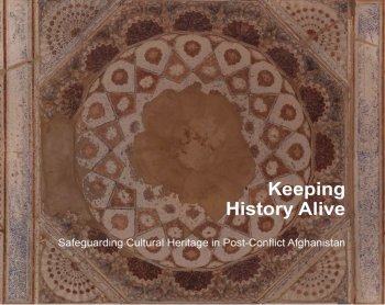 """Keeping History Alive"" a UNESCO publication on safeguarding cultural heritage in post-conflict Afghanistan was launched in Kabul's Babur Garden H.E. Chief Executive of Afghanistan Dr. Abdullah Abdullah, and UNESCO Director-General Irina Bokova. (Image credit: UNESCO)"