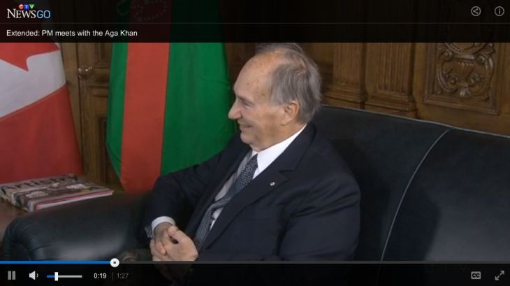 Extended Video: Canadian Prime Minister Justin Trudeau welcomes His Highness the Aga Khan