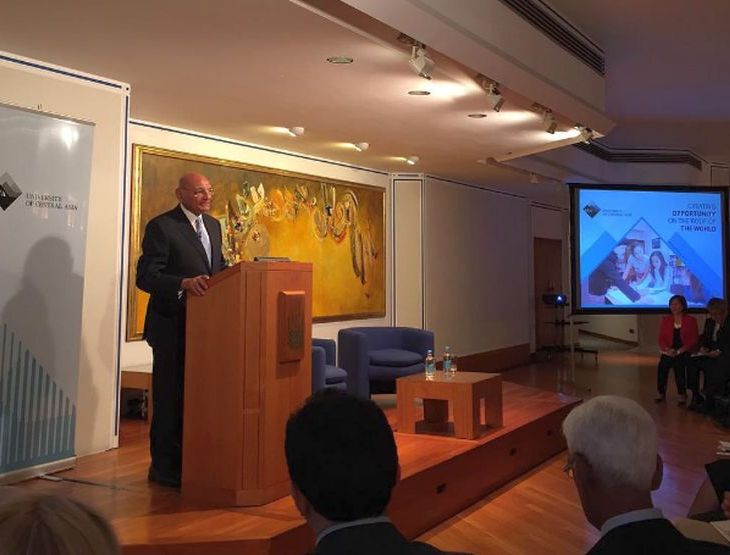 Photographs from University of Central Asia's event at the Ismaili Centre London