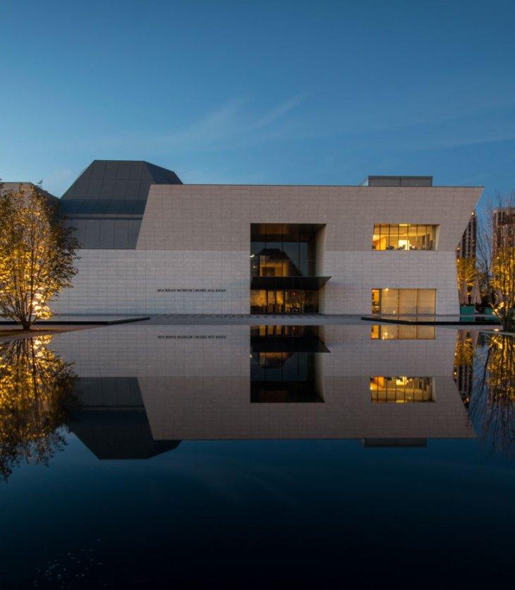 Robert Rutkay Photography: Aga Khan Museum & Ismaili Centre Toronto