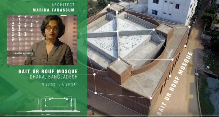 Bait Ur Rouf Mosque, Dhaka by Architect Marina Tabassum, shortlisted for 2016 Aga Khan Award for Architecture (Image via AKDN)