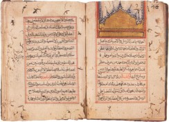 Al-Naysaburi flourished during the reigns of Imams al-Aziz and al-Hakim. His Ithbat al-imama is a central work in medieval Ismaili thought. Image: The Ismailis: An Illustrated History