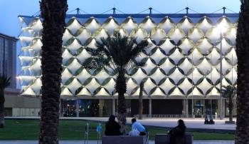 The Aga Khan Shortlist Exemplifies Social Architecture | Azure Magazine