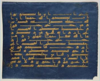 Blue Qur'an, North Africa, Iraq, or Iran, 9th-10th centuries. Aga Khan Museum