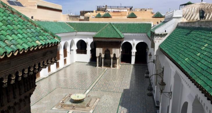 Courtyard Jami' al-Qarawiyyin, Fez, Image: Daily Mail