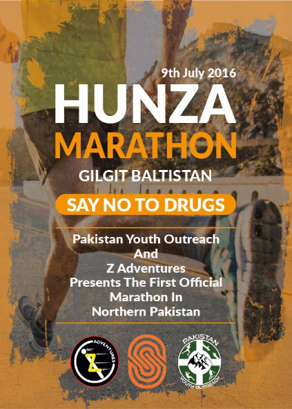 Hunza Marathon