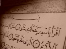 Iqrā' – Recite the Name of your Lord