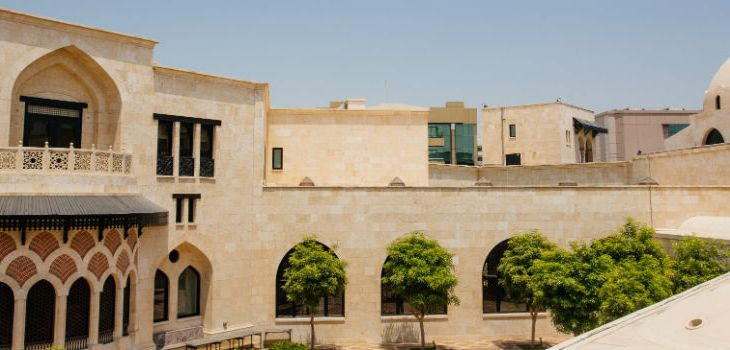 Ismaili Centre - A hidden gem in the heart of Dubai