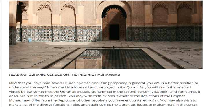 Harvard Course on Islam: Qur'an, Prophet Muhammad, Shi'a Muslim Tafsir and Muslim Devotion