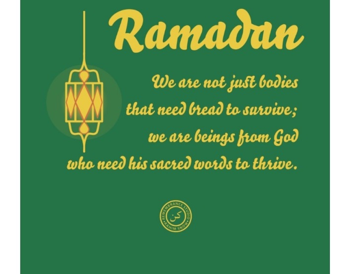 Rahim Snow: Remember the meaning of Ramadan with this t-shirt