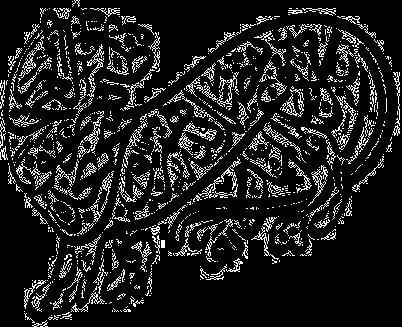 ʿAlī and Walāya