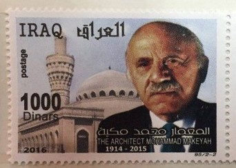 Aga Khan Documentation Center Program (AKDC) provides images for Iraqi stamp honoring architect Mohamed Makiya